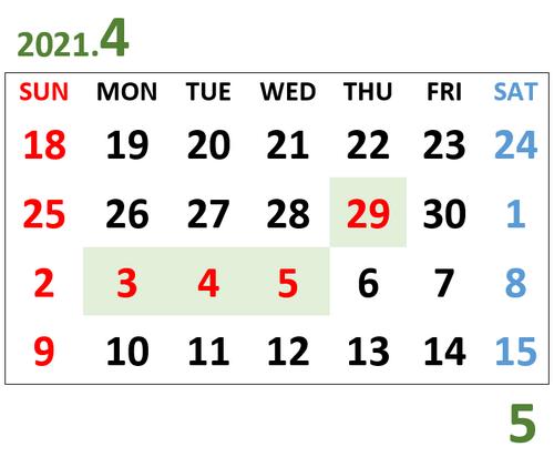 2021年4月~5月カレンダー